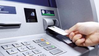 Chuyên gia nói gì về việc chuyển đổi thẻ ATM làm bằng thẻ từ sang thẻ chip?