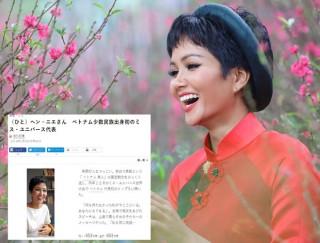 Câu chuyện đầy cảm hứng của H'Hen Niê lên báo Nhật