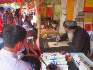 Những nét đẹp văn hóa đầu xuân của người Việt