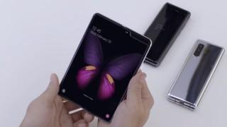 Loạt smartphone màn hình uốn dẻo ra mắt đầu 2019