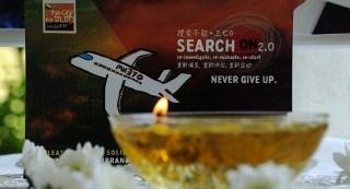 Malaysia sẵn sàng nối lại hoạt động tìm kiếm máy bay MH370