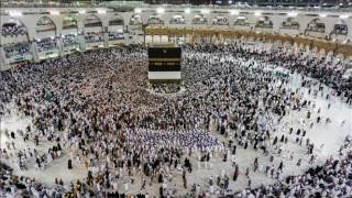 Khoảng 800 người Palestine ở Dải Gaza hành hương tới Thánh địa Mecca