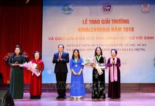 Giáo sư, Tiến sỹ Nguyễn Thị Lan nhận Giải thưởng Kovalevskaia năm 2018