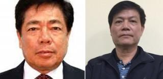 Đề nghị truy tố 4 nguyên lãnh đạo Vinashin nhận 105 tỷ đồng lãi ngoài của OceanBank