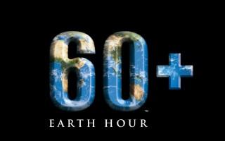 Phát động Chiến dịch Giờ Trái đất 2019
