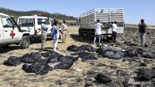 Ethiopia tuyên bố quốc tang tưởng niệm nạn nhân tai nạn máy bay