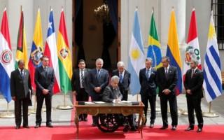 7 nước Nam Mỹ thành lập liên minh khu vực mới, không có Venezuela