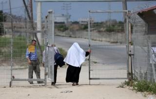 Mỹ sẽ không công bố Kế hoạch Hòa bình Trung Đông trước tháng Sáu