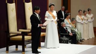 Nhật Bản bước sang triều đại mới