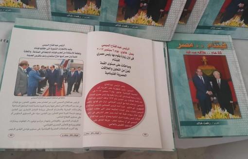 Ra mắt sách về quan hệ Việt Nam-Ai Cập bằng tiếng Arab
