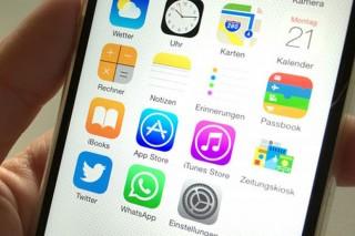 Apple sẽ khai tử iTunes trong năm nay?
