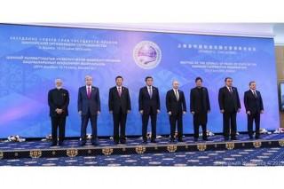 Hội nghị Thượng đỉnh SCO ra tuyên bố chung cam kết thúc đẩy hợp tác