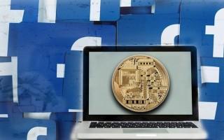 Mạng xã hội Facebook chính thức công bố tiền điện tử Libra