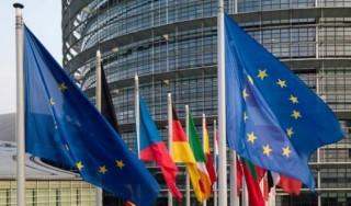 Bầu cử Chủ tịch Nghị viện châu Âu sẽ diễn ra vào ngày 3-7