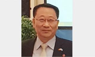 Cựu Đại sứ Triều Tiên tại Việt Nam có thể là Trưởng đoàn đàm phán hạt nhân