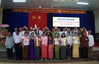 150 đại biểu dự Đại hội đại biểu các dân tộc thiểu số Thoại Sơn lần II năm 2019