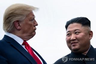 """Mỹ nói cuộc gặp Trump-Kim ở DMZ không phải là """"thượng đỉnh"""""""