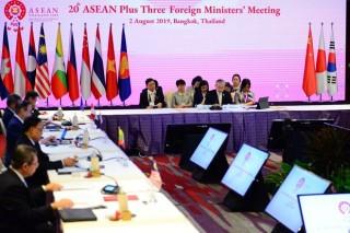 Khai mạc Hội nghị Bộ trưởng Ngoại giao ASEAN+3 lần thứ 20