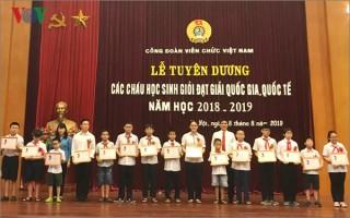 Tuyên dương 186 học sinh đoạt giải quốc gia, quốc tế