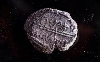 Tìm thấy chiếc ấn cổ 2.600 năm tuổi tại thành cổ Jerusalem