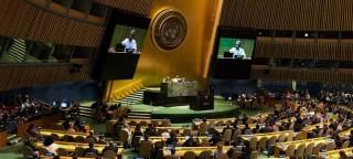 Khai mạc kỳ họp thứ 74 Đại hội đồng Liên hợp quốc