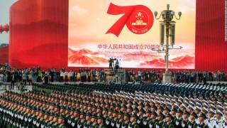 Trung Quốc tổ chức duyệt binh kỷ niệm 70 năm Quốc khánh