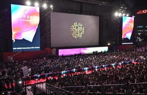 Hàn Quốc khai mạc Liên hoan phim Busan lần thứ 24
