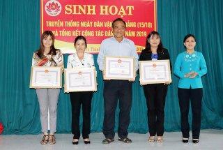 Châu Thành: Kỷ niệm 89 ngày truyền thống công tác dân vận của Đảng