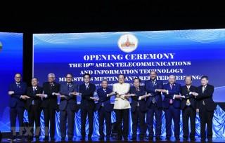Việt Nam dự hội nghị bộ trưởng công nghệ thông tin, truyền thông ASEAN