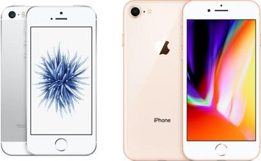 Chuyên gia Kuo: iPhone SE 2 sẽ ra mắt vào cuối tháng 3