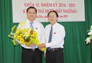 Đại biểu HĐND TX.Tân Châu bầu ông Huỳnh Quốc Thái giữ chức Chủ tịch UBND TX.Tân Châu, nhiệm kỳ 2016–2021