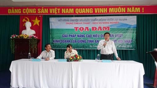 Tọa đàm Giải pháp nâng cao hiệu quả sản xuất, kinh doanh giống lúa
