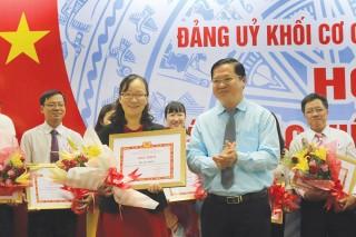 Đảng bộ Khối Cơ quan và Doanh nghiệp tỉnh: Nỗ lực hoàn thành tốt nhiệm vụ được giao