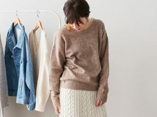 Trang phục len cho nàng dáng mảnh