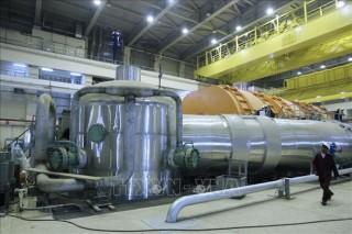 Đức dọa kích hoạt cơ chế giải quyết tranh chấp trong thỏa thuận hạt nhân với Iran