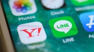 Yahoo Japan và Line thông báo sáp nhập nhằm tăng lượng khách hàng