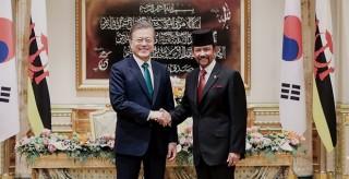 Hàn Quốc và Brunei tăng cường hợp tác trong nhiều lĩnh vực