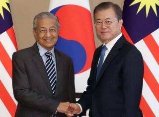 Hàn Quốc, Malaysia nhất trí nâng quan hệ lên 'đối tác chiến lược'