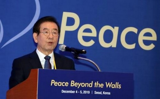 Hàn Quốc tổ chức Hội nghị các nhân vật đoạt giải Nobel Hòa bình 2020