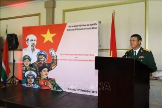 Lễ kỷ niệm 75 năm Ngày thành lập Quân đội nhân dân Việt Nam tại Nam Phi