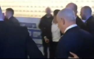 Bắn rocket khiến Thủ tướng Israel buộc rời bỏ một sự kiện