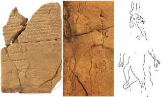 Phát hiện hình vẽ 'quỷ động kinh' 2.700 năm tuổi
