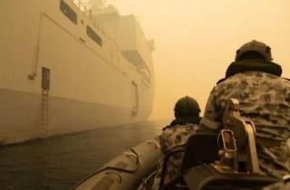 Bang Victoria, Australia lần đầu tuyên bố thảm họa do cháy rừng