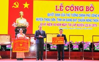 Thoại Sơn hoàn thành nhiệm vụ phát triển kinh tế - xã hội