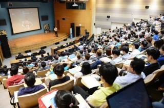 Điều kiện để các trường đại học liên kết thành đại học
