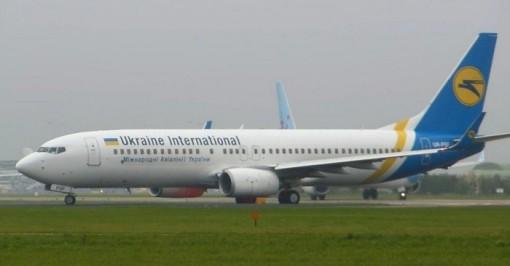 Máy bay Boeing 737 chở 180 người rơi tại Iran
