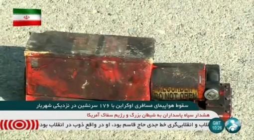 Iran quyết không đưa hộp đen máy bay rơi cho Boeing