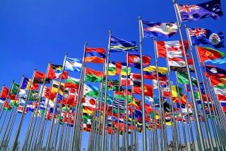 WTO: Nhìn lại chặng đường 25 năm