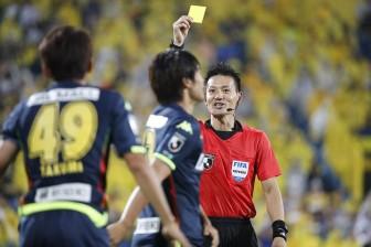 Trọng tài V-League thổi chính trận U23 Việt Nam gặp Jordan