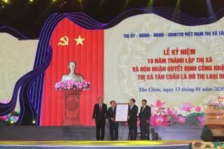 Tân Châu đón nhận quyết định công nhận đô thị loại III